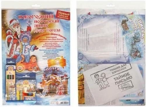 Набор для детского творчества Вырезание Новогодний почтовый ящик для Деда мороза 9957/4