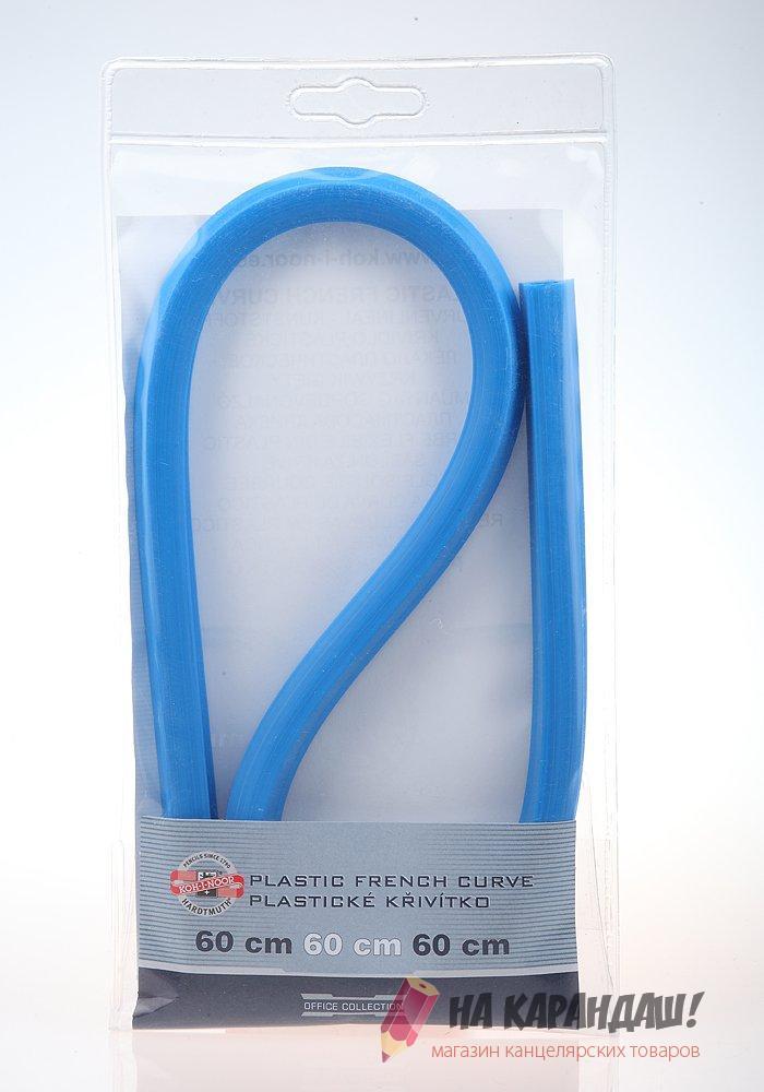 Лекало гибкое, свинцовый стержень в пластике, 60см 0717038