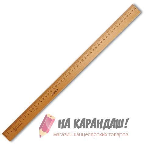 Линейка деревянная 50см Можга С209