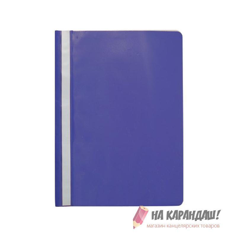 Скоросшиватель А4 120/160мк фиолетовый KS-320BR/09