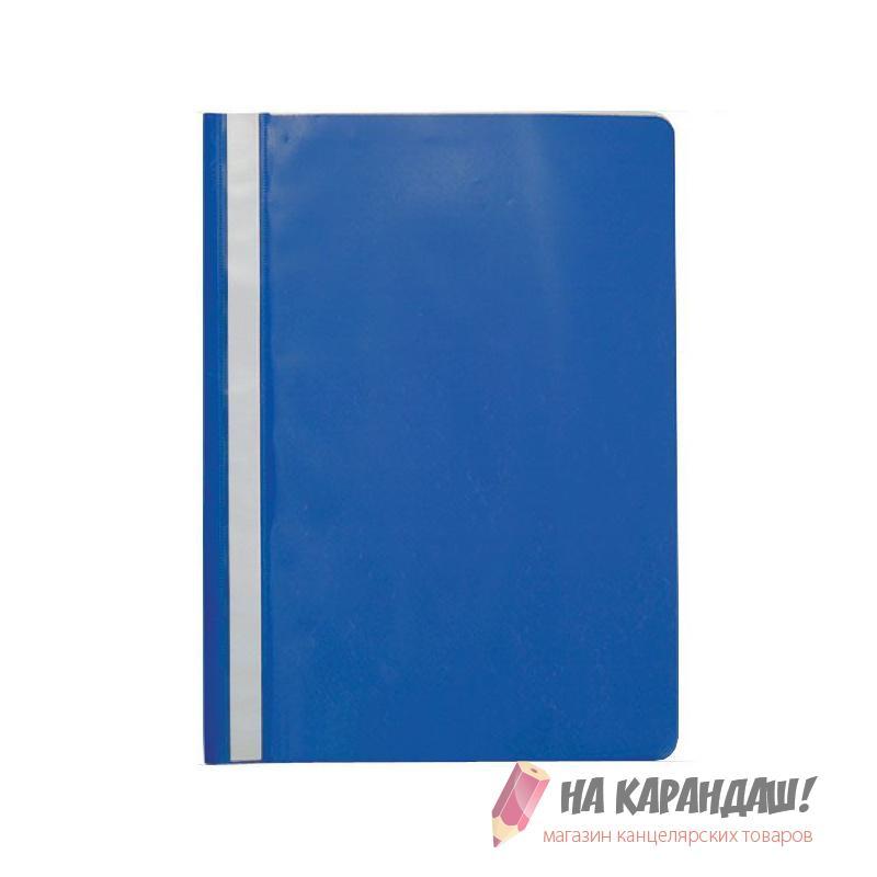 Скоросшиватель А4 120/160мкм синий KS-320BR/10