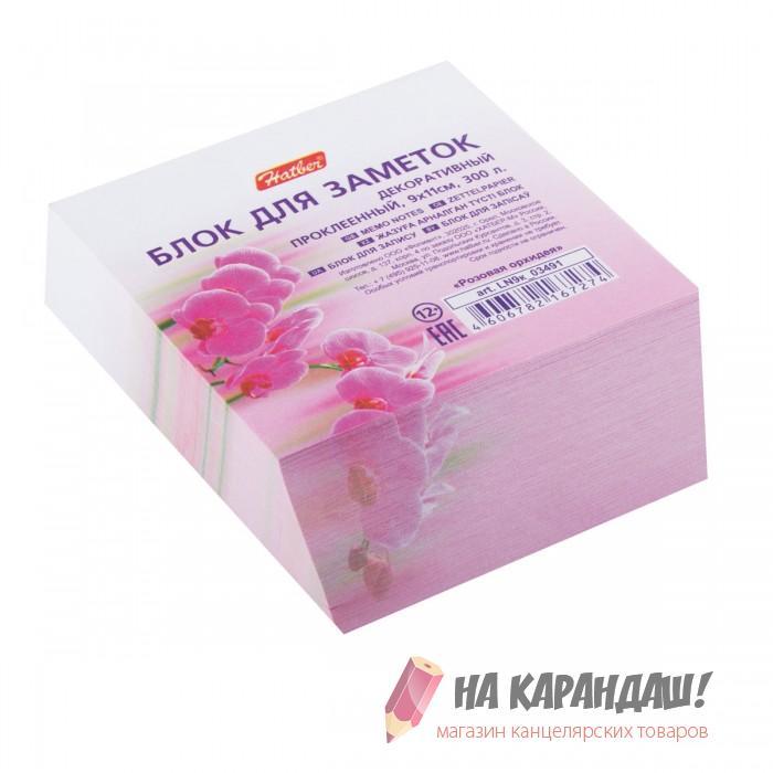 Бумага для заметок цв прок 90*110*28мм кос срез Розовая орхидея Hatber Hb_03491
