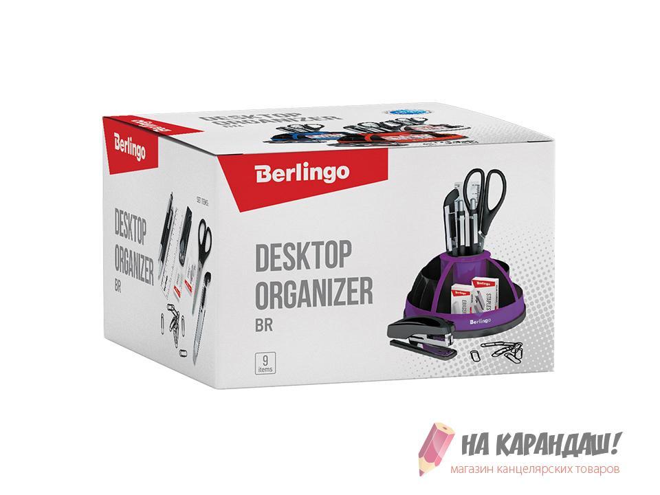 Набор настольный офисный 9 предметов пл вращ Berlingo BR 09074