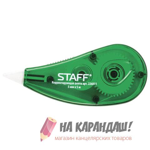 Корректор-лента 5мм*5м STAFF зел 226811