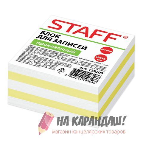 Бумага для заметок цв прок 90*90*50мм офс Staff 129200