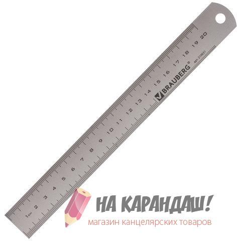 Линейка металлическая 20см 210631