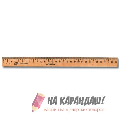 Линейка деревянная 30см ЛП-300 штр-к Можга