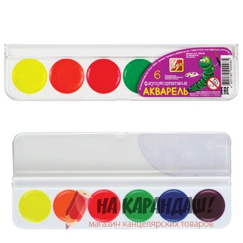 Краски аквареьные 6 цветов Флуоресцентные 21С 1395-08