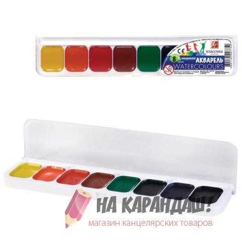 Краски акварельные медовые 8 цветов Классика 19С1284-08