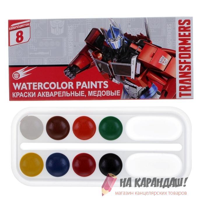 Краски акварельные медовые 8 цветов Transformers TRBB-US1-PNT-BOX8