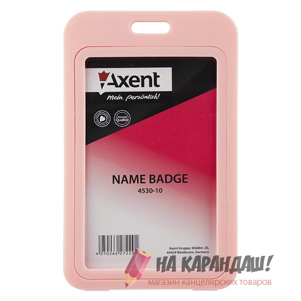 Бейдж вертикальный без держателя жесткокаркасный 70*110/50*85мм розовый 4530-10