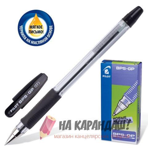 Ручка шариковая Pilot BPS-GP-EF-B 0.5мм черн р/г