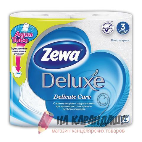 Туалетная бумага с/в 3сл 20.7м бел 4шт/уп Zewa Delux 13369/126248