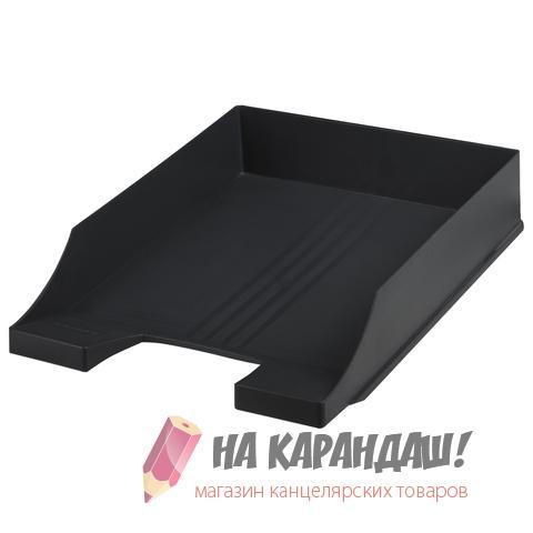 Лоток горизонтальный пластиковый Brauberg 230879 черный