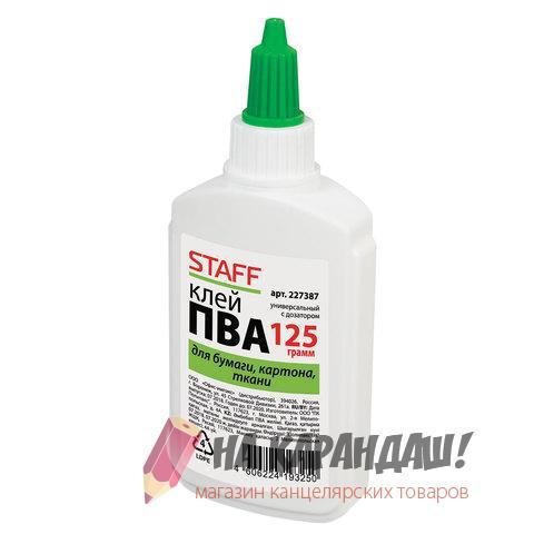 Клей ПВА 125мл Staff 227387