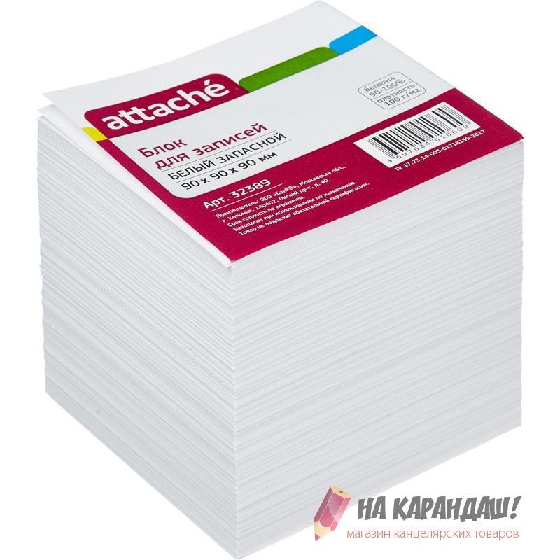 Бумага для заметок бел н/пр 90*90*90мм Attache 32389