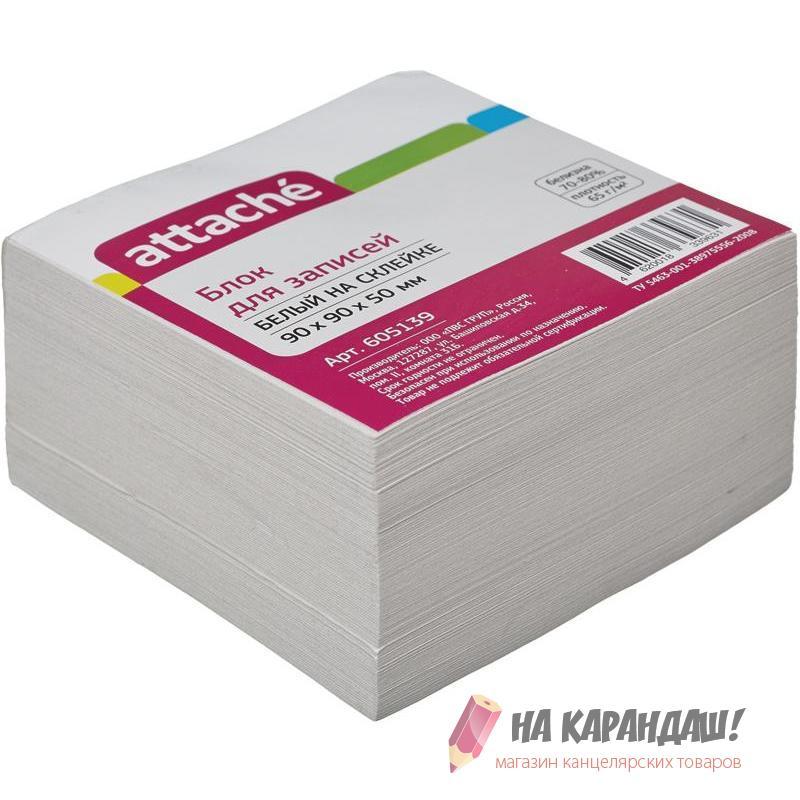 Бумага для заметок бел прок 90*90*50мм Attache 605139