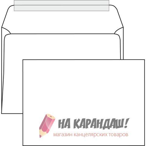 Конверт С4 СКЛ бел 100гр 124400/70758