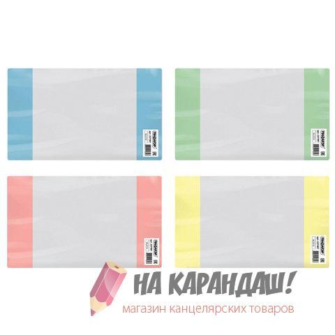 Обложка для тетрадей и дневников Пифагор 227481
