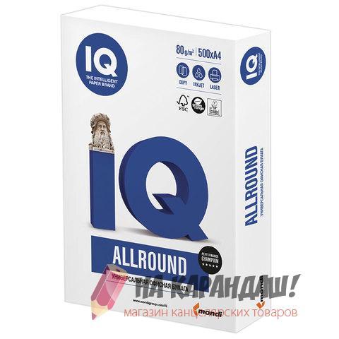 Бумага оф А4 IQ Allround 80г 500л