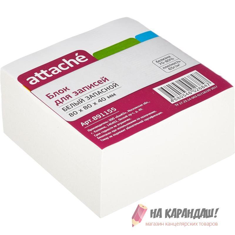 Бумага для заметок бел не проклееная 80*80*40мм Attache 891155