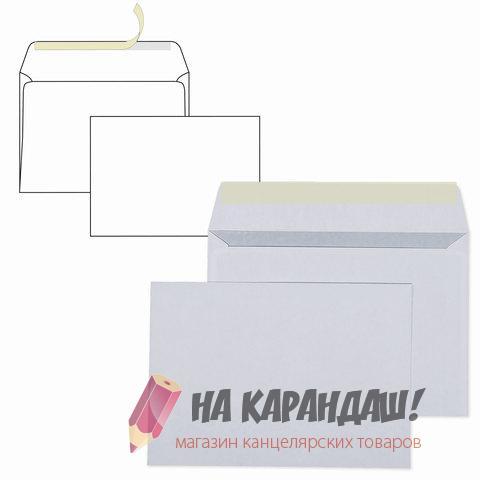 Конверт С6 СКЛ бел 80гр вн/зап 128293/С6.01С