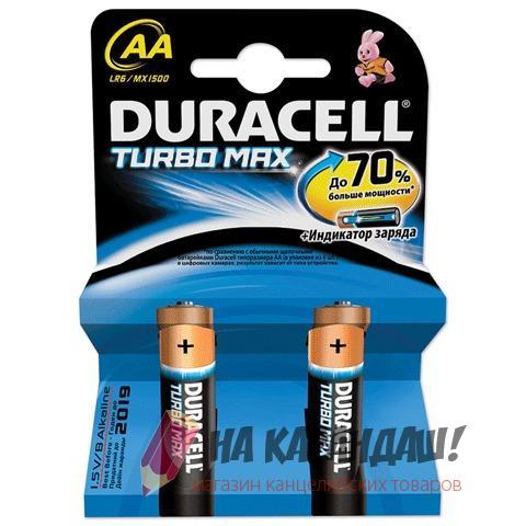 Батарейки Duracell Turbo Max AA LR06 2шт/уп 451360 шк9183