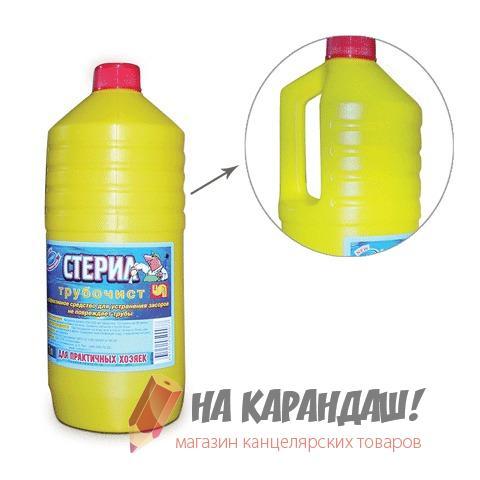 Средство для прочистки труб 1000мл Трубочист ш/к 00077