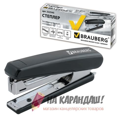 Степлер 10/5 12л Brauberg NERO черн 222545