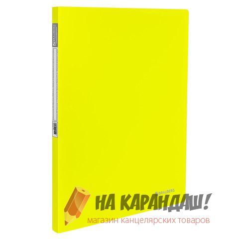Скоросшиватель А4 усы c карм Brauberg Neon 227465 700мк желт