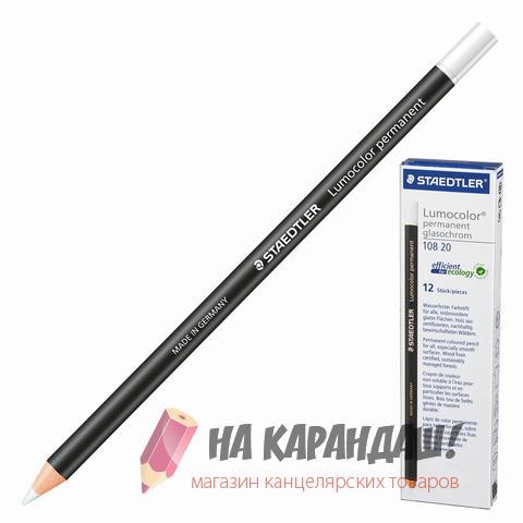 Маркер-карандаш перманент 4.5мм Staedtler  108 20-0 белый