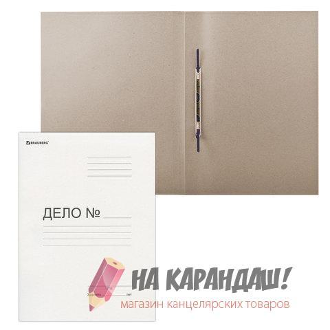 Скоросшиватель картонный Brauberg  127821