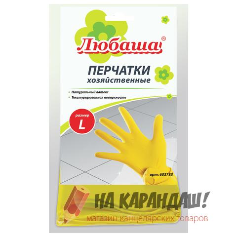 Перчатки хоз латекс Любаша Эконом с х/б L 603785