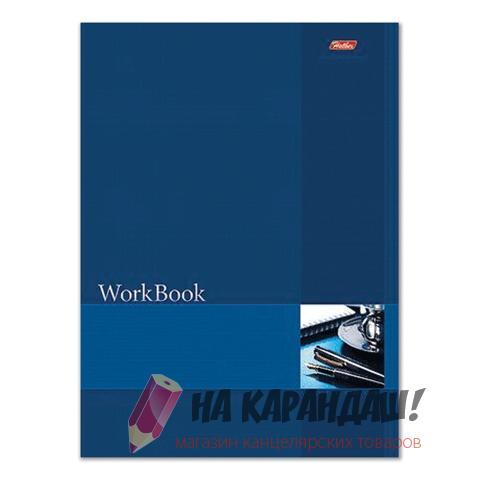 Книга учета А4 96кл ТП WorkBook Hb_09097 126363