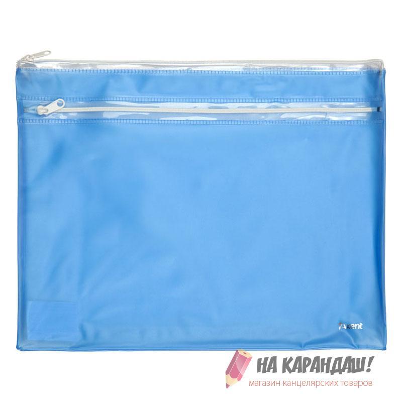 папка-конверт на молнии А4 2отд с карм 250мкм PVC AX1427-07 голуб