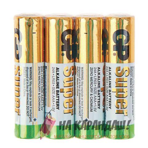 Батарейка GP Super Alkaline AAA LR03 4шт/уп 24ARS 2SB4 454089