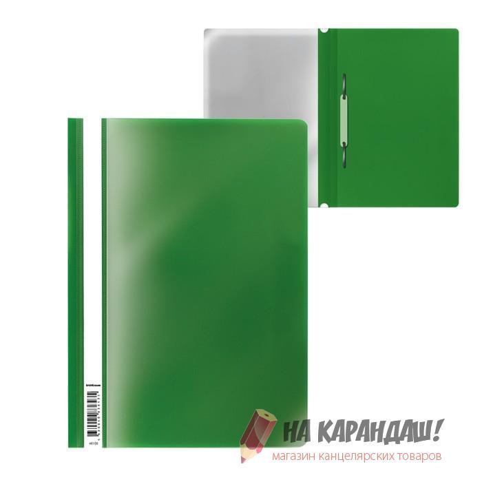 Скоросшиватель А4 EK46110 Economy зеленый