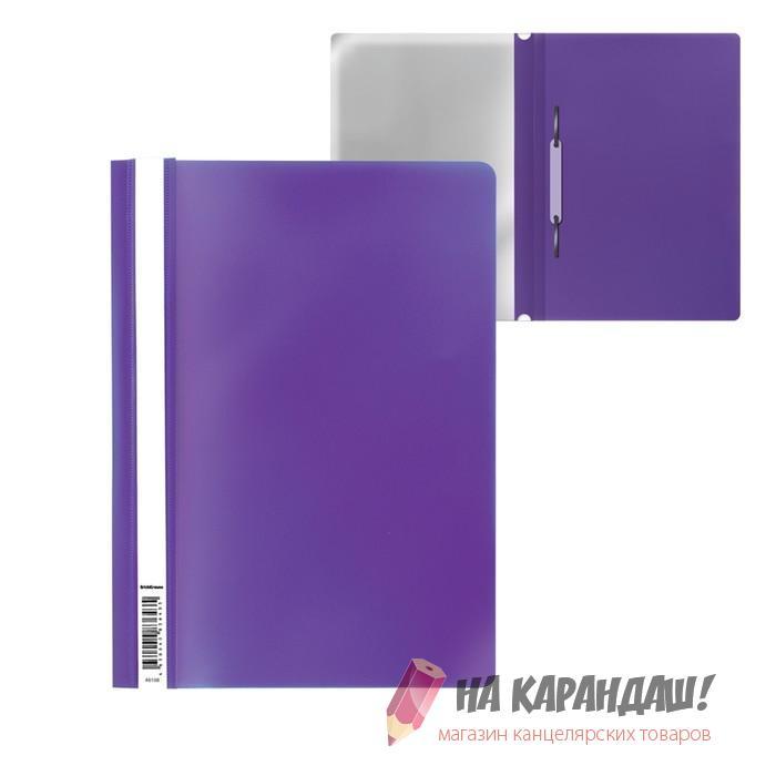 Скоросшиватель А4 EK46113 Economy фиолет