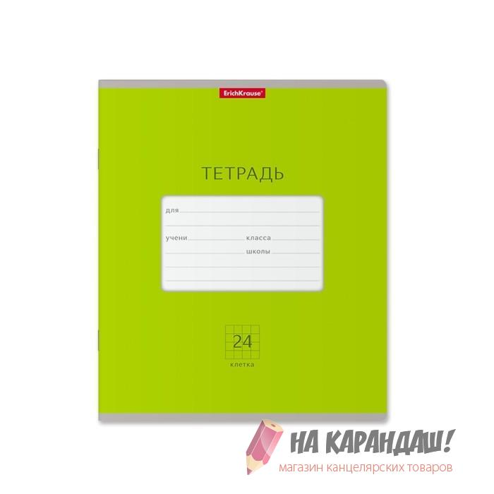 Тетрадь 24кл EK46482 Классика  Bright зеленая
