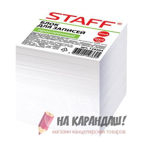 Бум д/зам бел прок 90*90*90мм Staff 129204