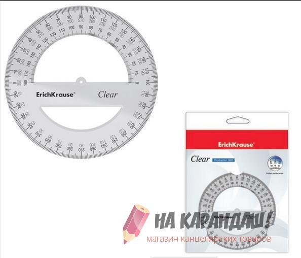Транспортир пластиковый прозрачный 360 градусов 12см Clear EK41520