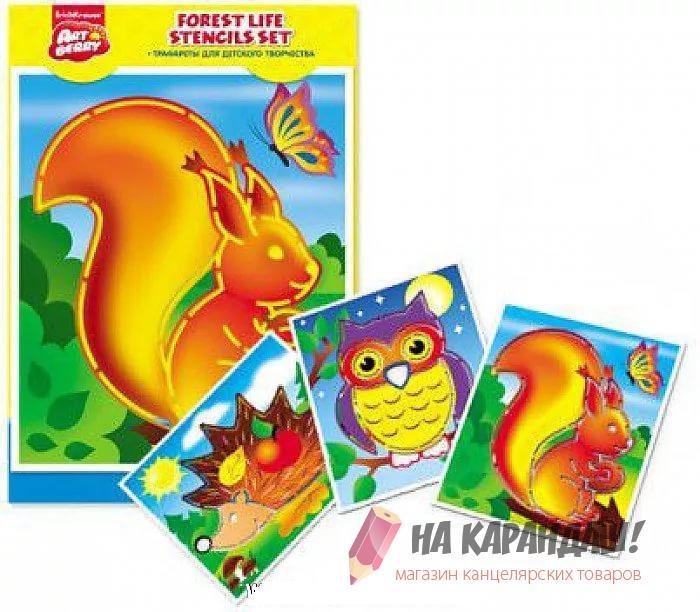 Трафарет для детского творчества Forest Life 39262