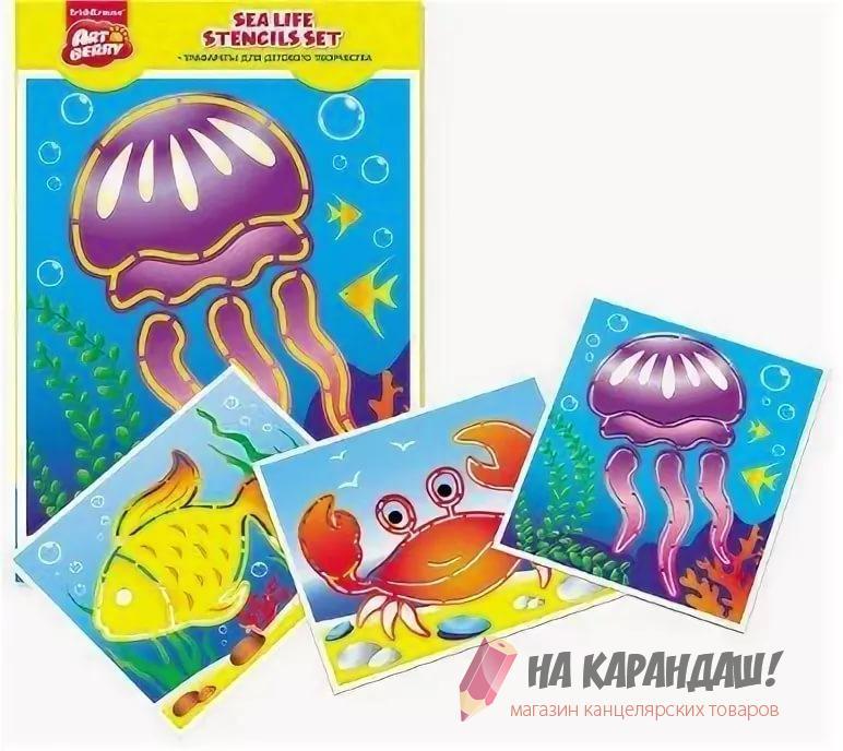Трафарет для детского творчества Sea Life 39263