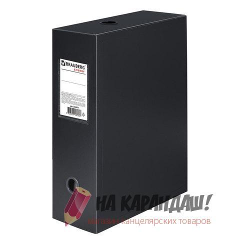 Бокс архив пласт н/кн 90 мм Brauberg Energy  чорн 236854
