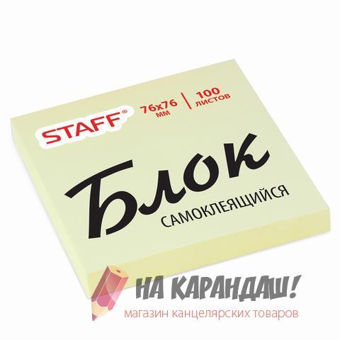 Стикер 76*76*100л Staff желт 126496