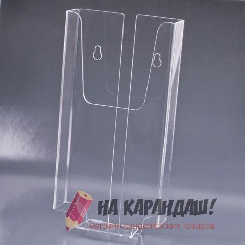 Подставка для рекламных материалов верт настенная 105*210*30мм Brauberg 290434