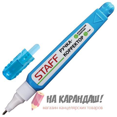 Корректор-ручка 4мл мет/нк Staff 226815 /12/