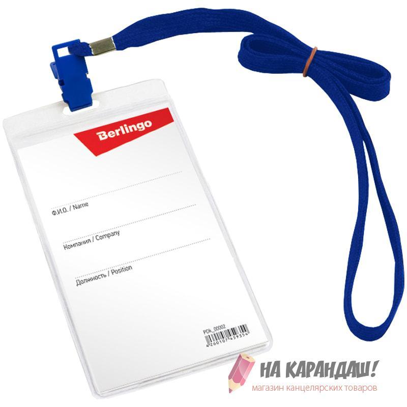 Бейдж вертикальный на шнурке с пластиковым зажимом 63*105мм PDk_00002