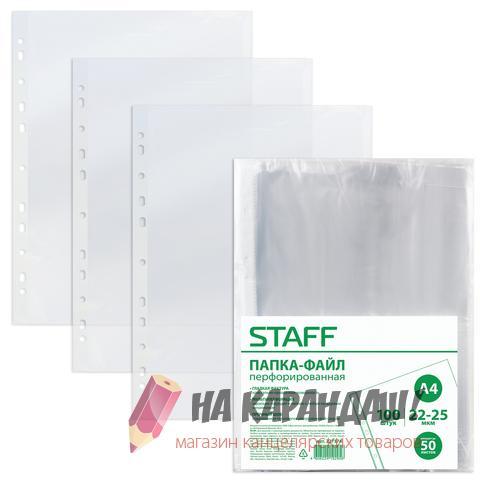 Файл A4 22-25мк Staff Эконом 227374 /100/