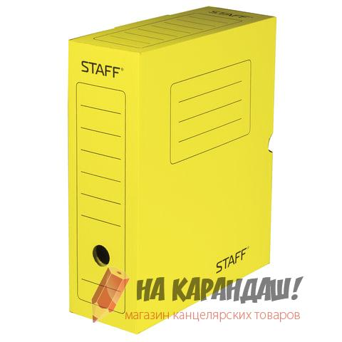 Бокс архив карт 100мм STAFF 128865 желт